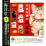 全套5款 佐藤邦雄的招福貓 招福貓 扭蛋 轉蛋 擺飾 海洋堂 膠囊Q博物館