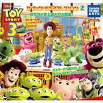 全套7款 玩具總動員 人物場景組 P2 第二彈 扭蛋 擺飾 迪士尼 Disney 皮克斯