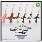 小全套 共5款 熊貓之穴 灌腸 KAN-CHO 吊飾 扭蛋 拜觀音