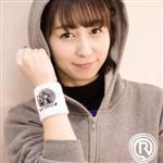 飯田里穗 - 2017台灣官方護腕