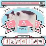 全套8款 貓咪 杯緣子 P2 第二彈 擺飾 盒玩 奇譚 KITAN CLUB