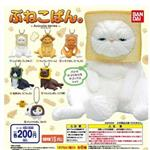 全套6款 趣味頭套貓 麵包篇 貓咪 扭蛋 擺飾 吊飾 萬代 BANDAI