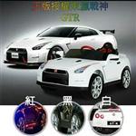 金德恩 正版授權 東瀛戰神 GTR 12V雙驅兒童電動車 加送專用纖維擦拭布*4條
