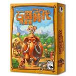 【新天鵝堡桌遊】石器時代(兒童版) Stone Age Junior