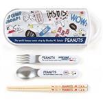 史努比 Snoopy 日本製 餐具組 三件組 環保筷 PEANUTS