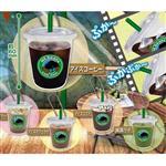 全套5款 附冰塊 搖搖 咖啡杯 吊飾 扭蛋 擺飾