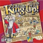 King up!造王者(繁體中文版)