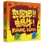 Running Snails奔跑吧!蝸牛!(繁體中文版)