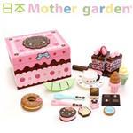 「日本Mother Garden 」野草莓巧克力點心盒