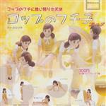 全套6款+隱藏版 奇譚10周年 杯緣子 GOLD篇 扭蛋 擺飾 杯緣子女孩 KITAN CLUB