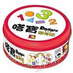 【新天鵝堡桌遊】嗒寶數與形 DOBBLE 123/桌上遊戲
