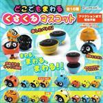 四色一組 款式隨機 金龜子迴旋車 迴旋車 玩具