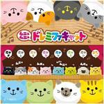 全套8款 日本音階演奏貓 音階貓 演奏貓 玩具 擺飾 貓咪 TAKARA TOMY
