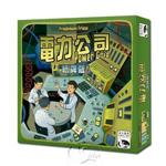 【新天鵝堡桌遊】電力公司紙牌版 POWER GRID: THE CARD GAME/桌上遊戲