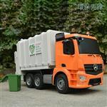 金德恩 賓士授權 遙控回收車/ 垃圾車