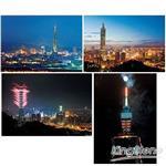 台北101(3)-4張明信片