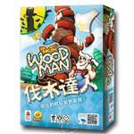 【新天鵝堡桌遊】伐木達人-Toc Toc Woodman