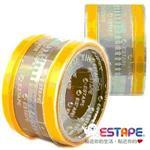 【ESTAPE】易撕貼OPP抽取式透明膠帶 (黄色色頭)