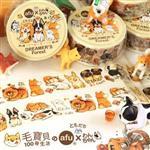 afu插畫日本和紙膠帶《毛寶貝的一百種生活》