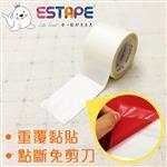 【ESTAPE】寬版可再黏貼雙面透明膠帶 32mm
