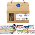Smohouse 和紙膠帶:飛遊城市禮盒組 (6捲紙膠帶+贈6款明信片)