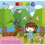 Dr.Paper 13色蠟光色紙-森林篇(130入/包)CP15130