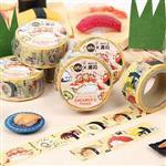 afu插畫日本和紙膠帶《貓咪美食家-日本壽司篇》