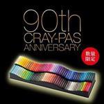 【SAKURA】櫻花90週年紀念粉蠟筆-90色