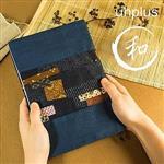uhplus 和風物語書衣-和柄花拼集(藍)