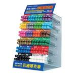 UCHDIA壓克力顏料彩繪麥克筆18色(各色1支)