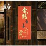 純手寫新春聯禮盒組 PC07( M13 / B09 )