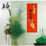 純手寫新春聯禮盒組 PC09 ( M18 / X07 )