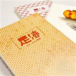 【成功系列筆記本-足跡】古早磁磚(橘)_隨身筆記本