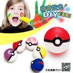 【小池塘-巧手DIY】 Pokemon Go神奇炫光寶貝球