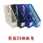 (1箱24個)WIP 3160一體成形雜誌箱-深藍