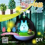 【小池塘-巧手DIY】拍拍小龍貓夜燈-粉藍 (DIY樂趣/療癒小物/特別禮物/親子同樂)