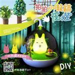 【小池塘-巧手DIY】拍拍小龍貓夜燈-檸檬黃 (DIY樂趣/療癒小物/特別禮物/親子同樂)