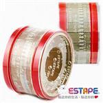 【ESTAPE】抽取式OPP封口透明膠帶-紅(32入)