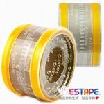 【ESTAPE】抽取式OPP封口透明膠帶-黃(32入)