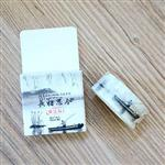 中國風(臨江仙)和紙膠帶(1.5cm*7m)
