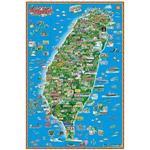 台灣印象地圖 地圖版