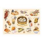 afu尋夢者森林明信片《H06 貓咪美食家-台灣小吃篇-小籠包》