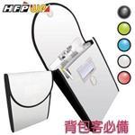 HFPWP 直立12層風琴資料包(車黑邊)-白