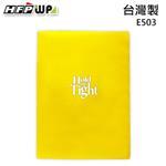 HFPWP 雙用文件套 A4-黃