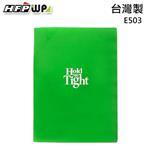 HFPWP 雙用文件套 A4-綠