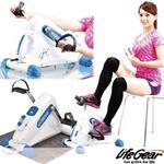 【來福嘉LifeGear】16062 Mini手足兩用電動健身車