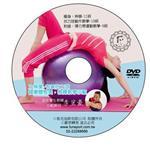~Fun Sport~抗力球教學DVD(李笠豪教練示範)