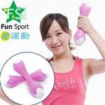 ~Fun sport~ 訓練啞鈴一對 2公斤 ~一手1公斤