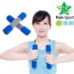 《Fun Sport》有氧啞鈴(4磅)-顏色隨機