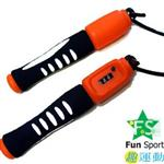 《Fun Sport》彈跳樂計次跳繩(可手動歸零)-台灣製